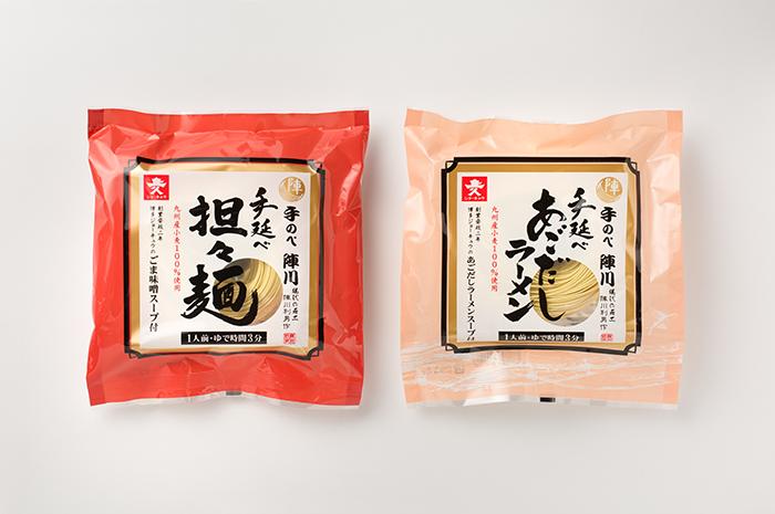 平成27年12月25日より手延べ麺2種を発売します