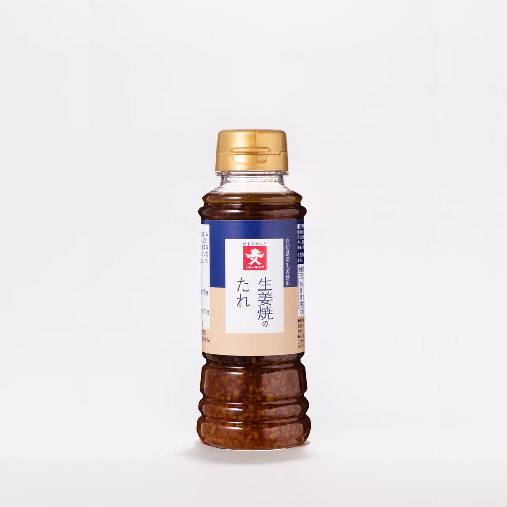 生姜焼のたれ